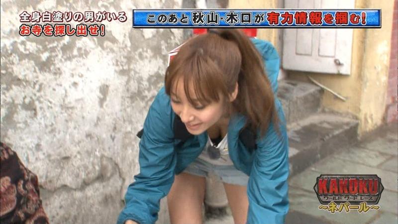 【放送事故胸チラ画像】地上波放送中に起こった芸能人ハプニング胸チラ画像 11