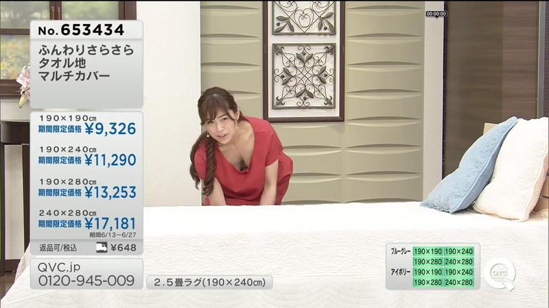【放送事故胸チラ画像】地上波放送中に起こった芸能人ハプニング胸チラ画像 31