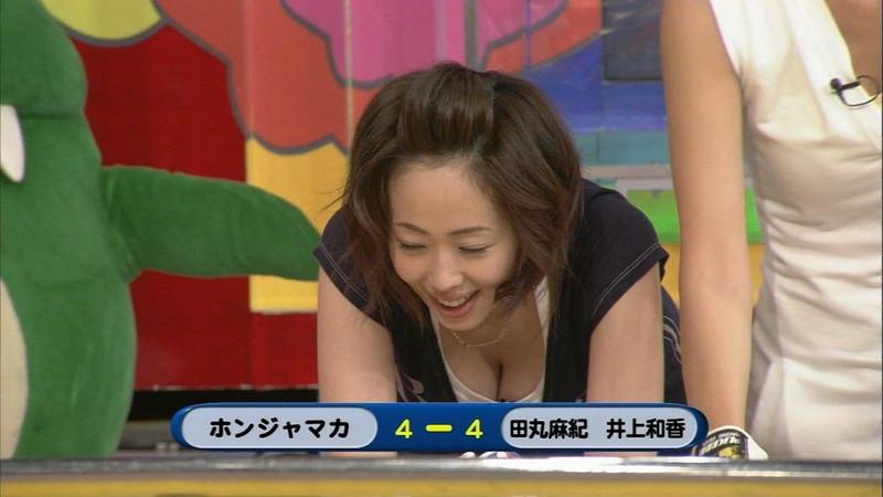【放送事故胸チラ画像】地上波放送中に起こった芸能人ハプニング胸チラ画像 51