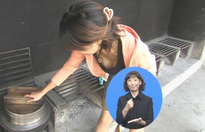 【放送事故胸チラ画像】地上波放送中に起こった芸能人ハプニング胸チラ画像 53