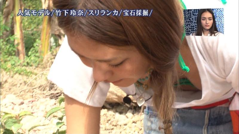 【放送事故胸チラ画像】地上波放送中に起こった芸能人ハプニング胸チラ画像 54