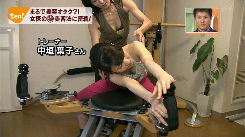 【放送事故胸チラ画像】地上波放送中に起こった芸能人ハプニング胸チラ画像 71