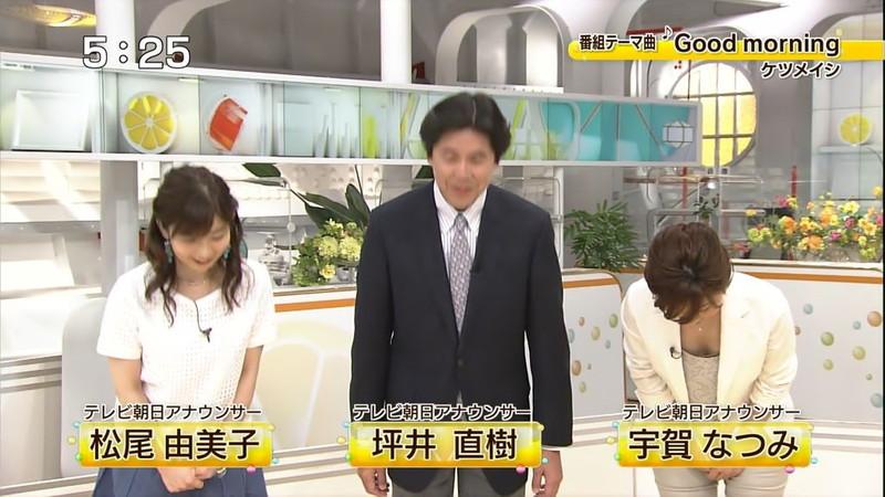 【放送事故胸チラ画像】地上波放送中に起こった芸能人ハプニング胸チラ画像 74