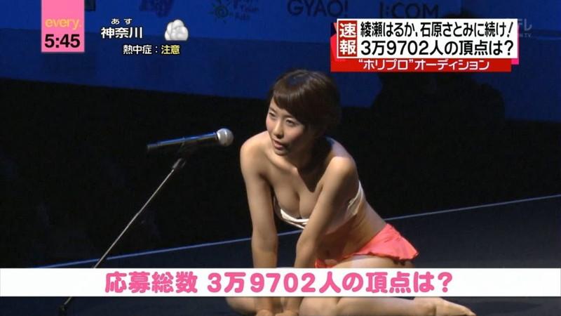 【放送事故胸チラ画像】地上波放送中に起こった芸能人ハプニング胸チラ画像 75