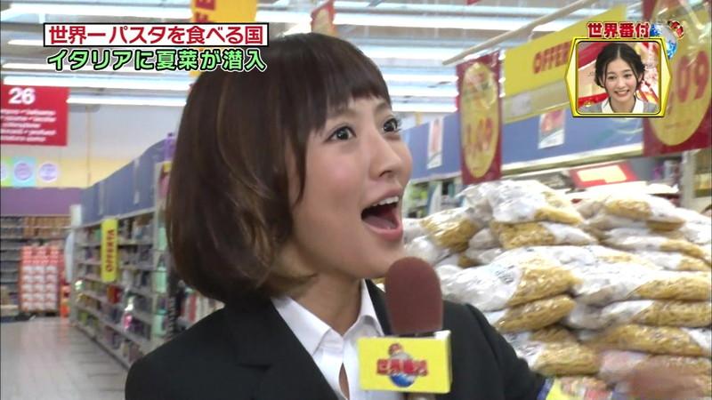 【夏菜水着画像】女優として活躍中の夏菜のエロい水着&私服画像 50