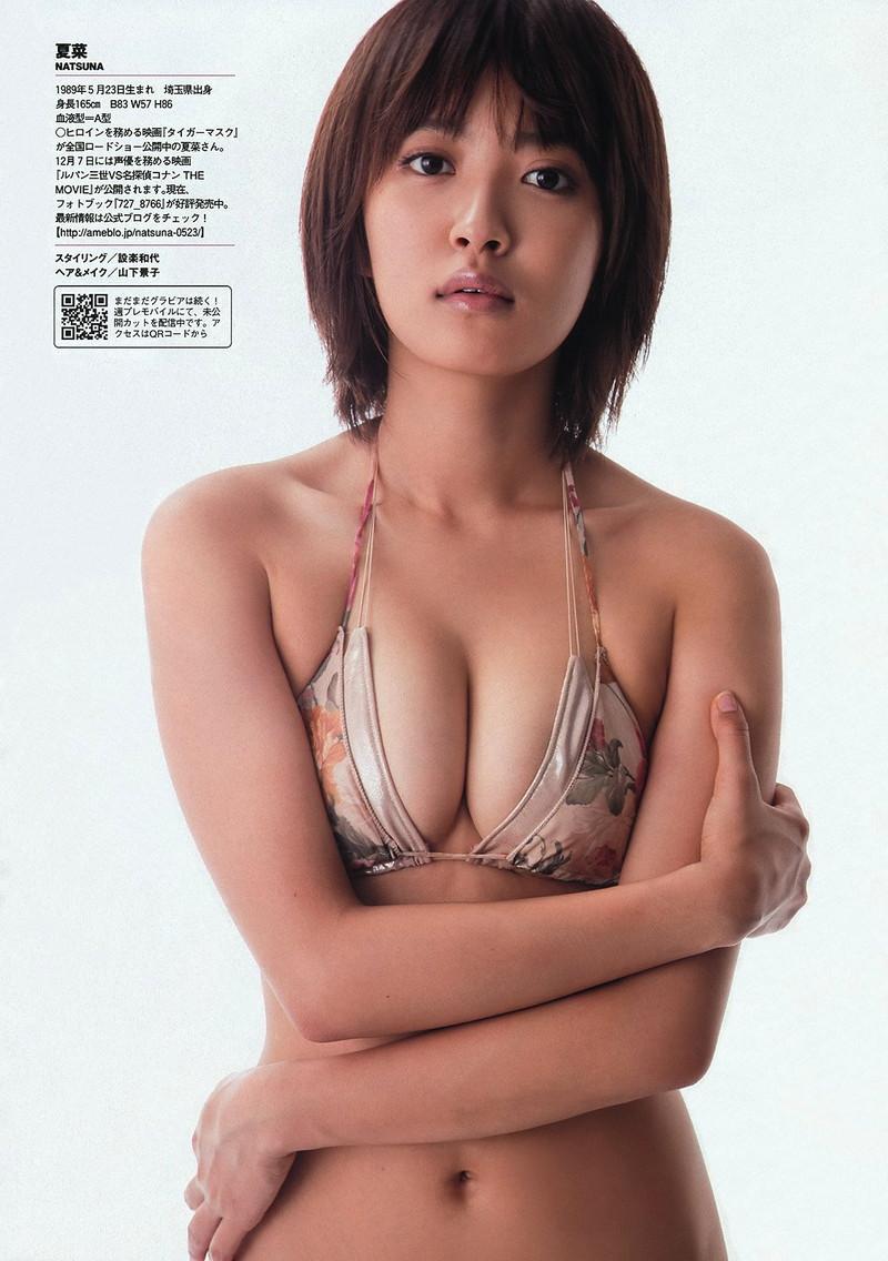 【夏菜水着画像】女優として活躍中の夏菜のエロい水着&私服画像 61