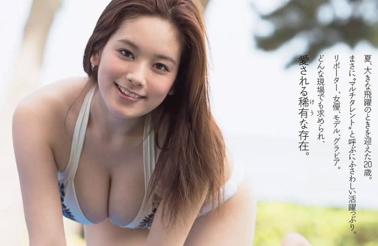 【巨乳タレント水着画像】激エロ巨乳ボディの芸能人ビキニ水着画像 66