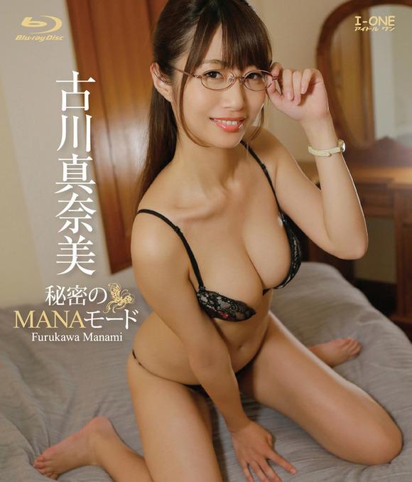 【スレンダー巨乳画像】細い身体に巨乳というギャップがエロい美女画像 11