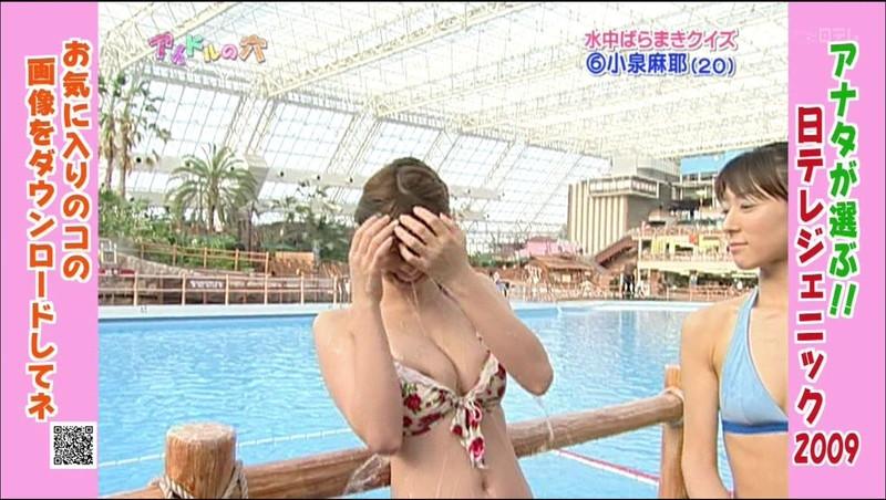 【放送事故乳首チラリ画像】芸能人の乳首がチラリしそう&しちゃったハプニング画像 03
