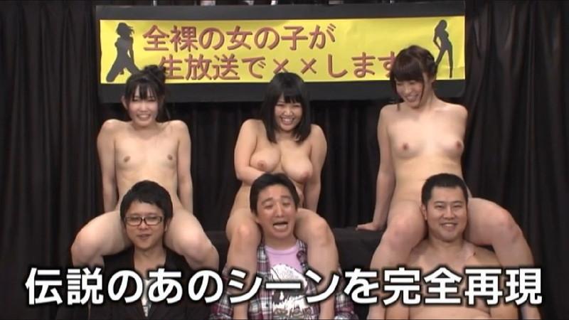 【放送事故乳首チラリ画像】芸能人の乳首がチラリしそう&しちゃったハプニング画像 07