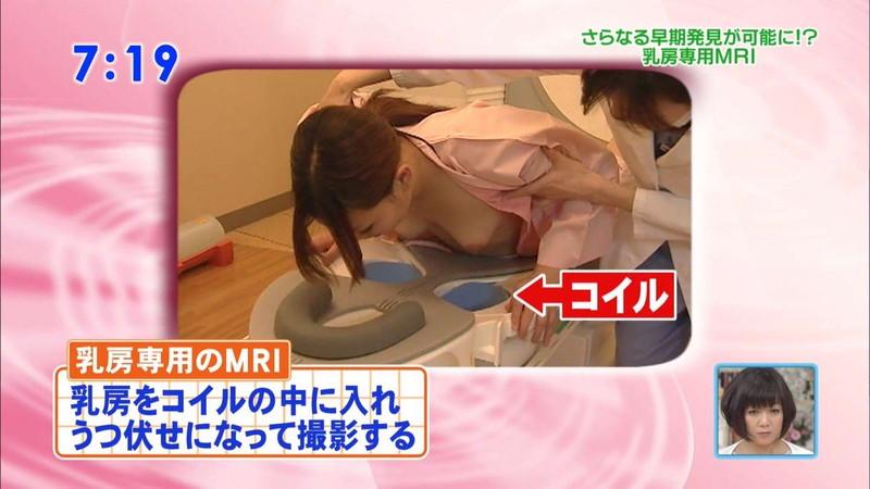【放送事故乳首チラリ画像】芸能人の乳首がチラリしそう&しちゃったハプニング画像 18