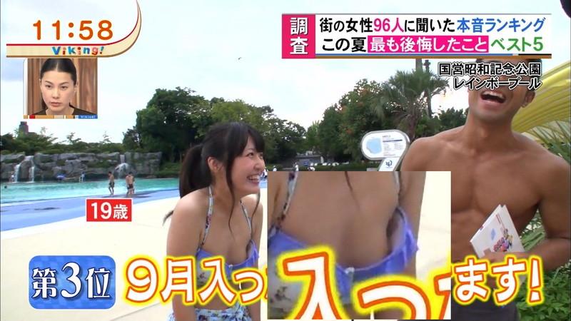 【放送事故乳首チラリ画像】芸能人の乳首がチラリしそう&しちゃったハプニング画像 44