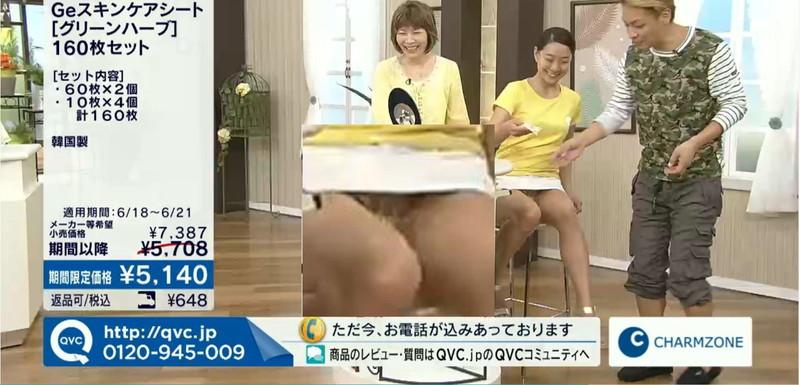 【ハプニングパンチラ画像】ひな壇タレントと素人娘のハプニンパンチラ画像 04