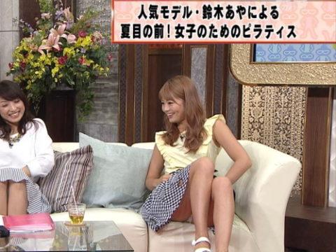 【ハプニングパンチラ画像】ひな壇タレントと素人娘のハプニンパンチラ画像 08