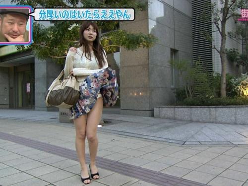 【ハプニングパンチラ画像】ひな壇タレントと素人娘のハプニンパンチラ画像 26