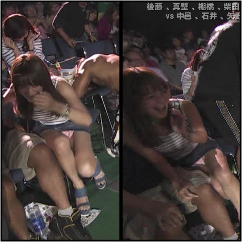 【ハプニングパンチラ画像】ひな壇タレントと素人娘のハプニンパンチラ画像 50