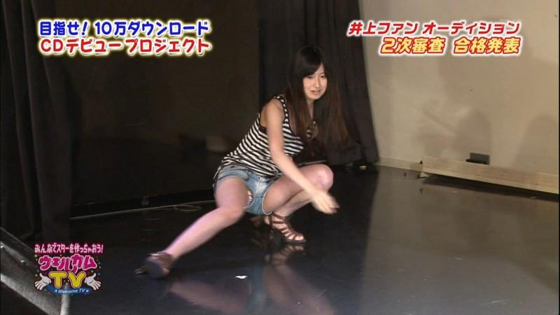 【ハプニングパンチラ画像】ひな壇タレントと素人娘のハプニンパンチラ画像 57
