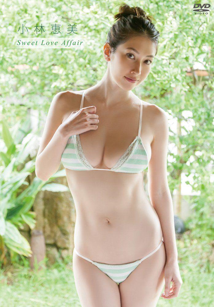 【小林恵美グラビア画像】芸能界引退を発表したグラドル美女のセクシー水着画像 23