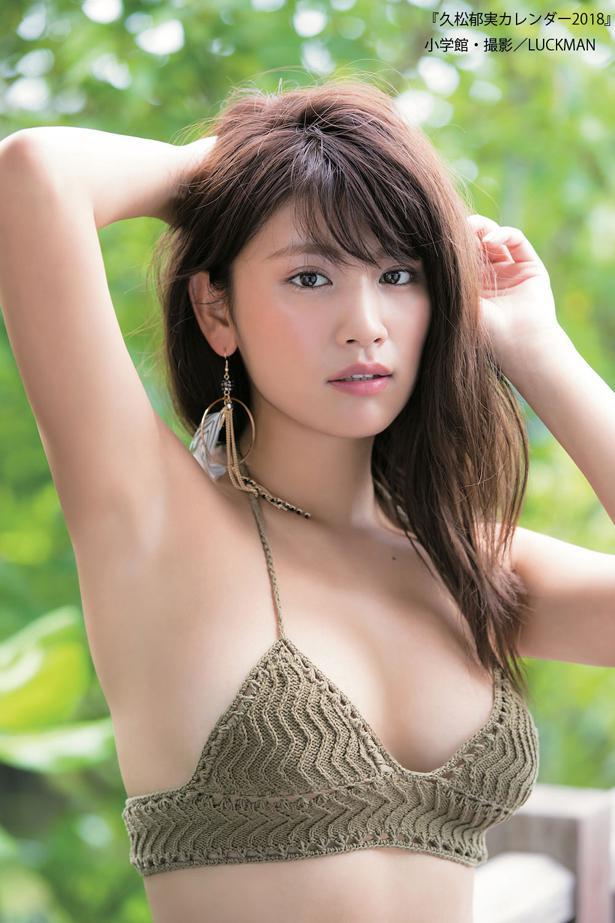 【久松郁実グラビア水着画像】モグラ女子として人気な久松郁実さんのビキニ画像 25