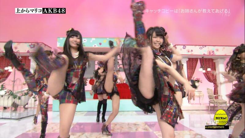 【女性タレント生足画像】短いスカートで生足をテレビで見せつけるタレント画像 12