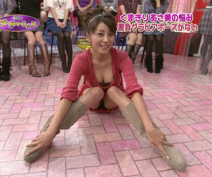 【女性タレント生足画像】短いスカートで生足をテレビで見せつけるタレント画像 28