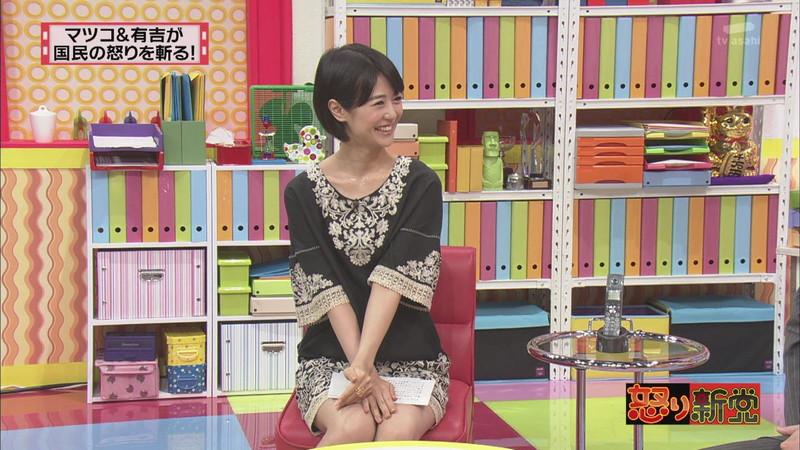 【女性タレント生足画像】短いスカートで生足をテレビで見せつけるタレント画像 56