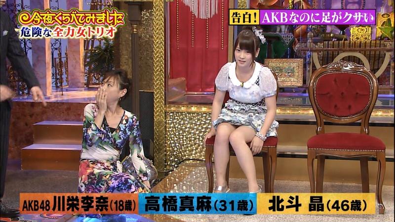【女性タレント生足画像】短いスカートで生足をテレビで見せつけるタレント画像 60