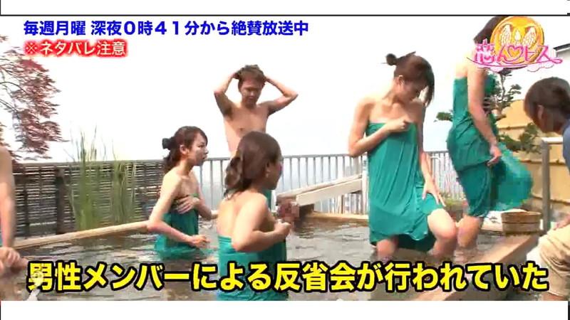【女性タレント生足画像】短いスカートで生足をテレビで見せつけるタレント画像 68