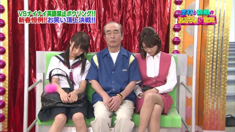 【女性タレント生足画像】短いスカートで生足をテレビで見せつけるタレント画像 72