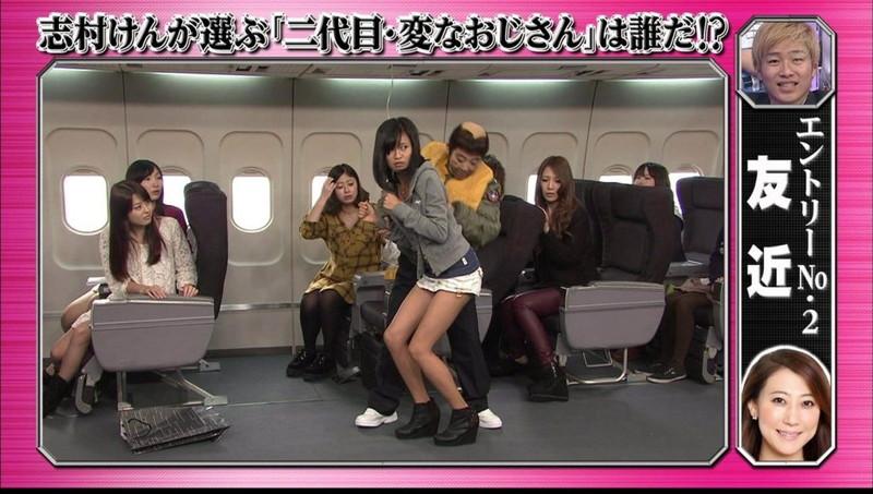 【女性タレント生足画像】短いスカートで生足をテレビで見せつけるタレント画像 80