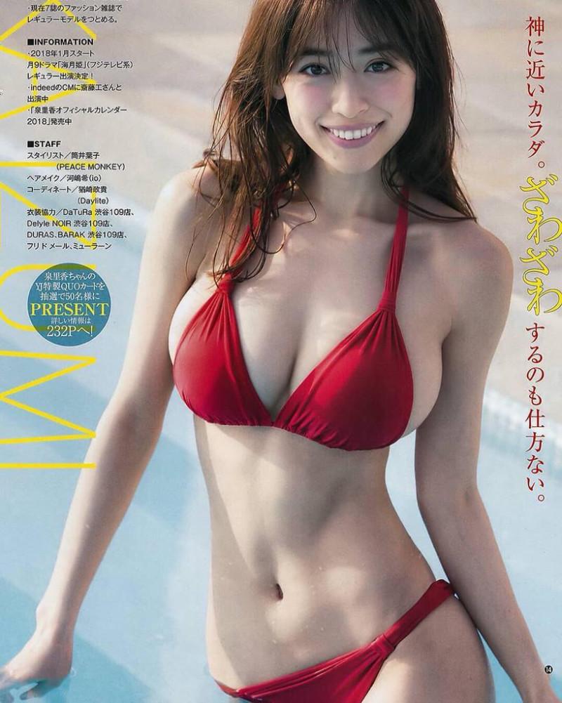 【モグラ女子ビキニ画像】スタイル抜群な美女たちの激エロビキニショット! 73