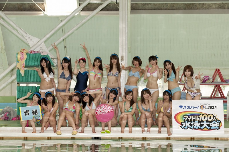 【アイドル水泳大会】昭和から平成までポロリもあった水泳大会画像 23