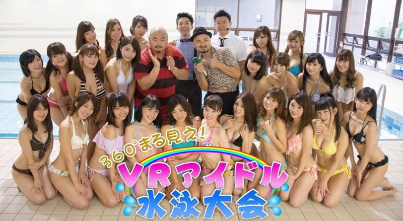 【アイドル水泳大会】昭和から平成までポロリもあった水泳大会画像 40