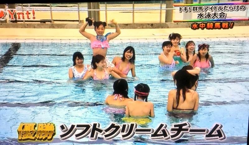 【アイドル水泳大会】昭和から平成までポロリもあった水泳大会画像 58