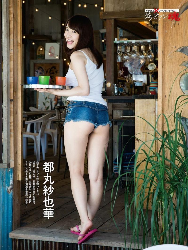 【都丸紗也華グラビア画像】パイズリさせたら気持ち良さそうな柔らかFカップ巨乳! 70