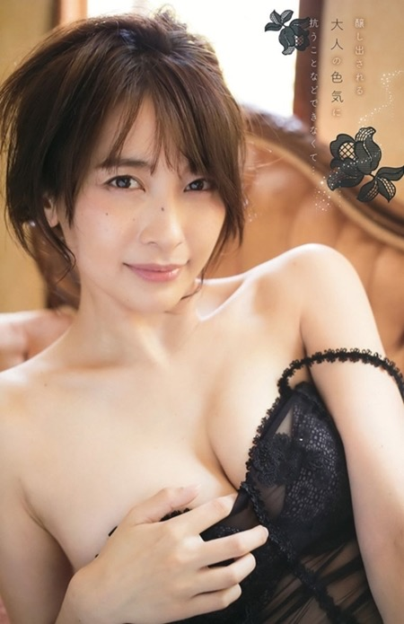 【山崎真実グラビア画像】30歳を超えて増々過激になっていく美女のセミヌード画像 29