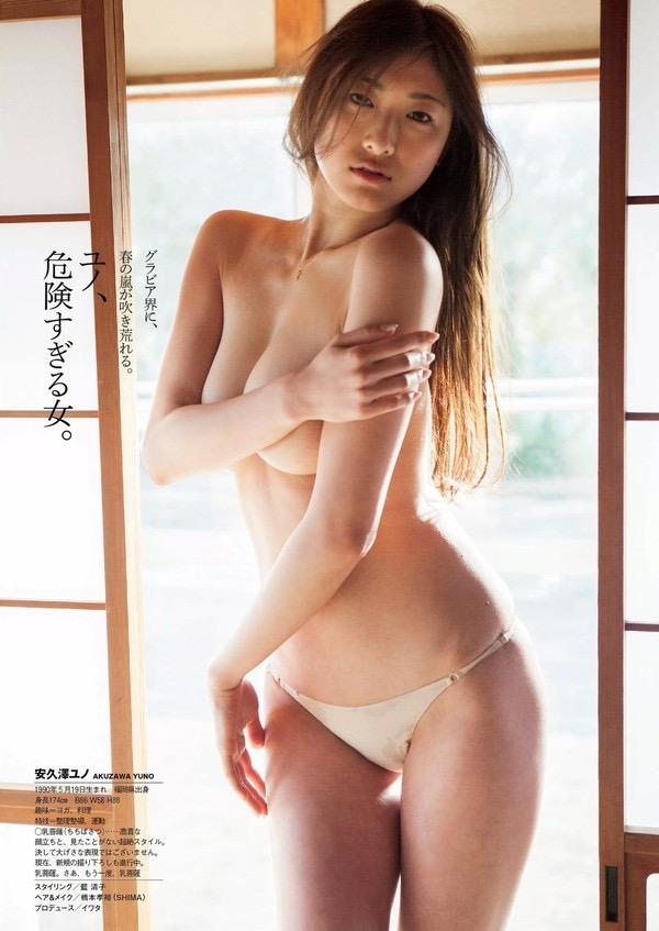 【長身グラドル画像】スタイル抜群なモデル体型の長身美女エロ画像 52