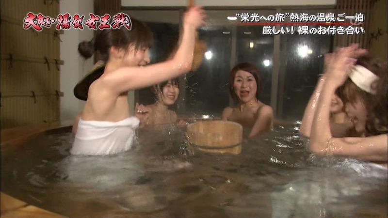 【芸能人温泉キャプチャ画像】あわよくばオッパイポロリ期待できる温泉シーン! 13