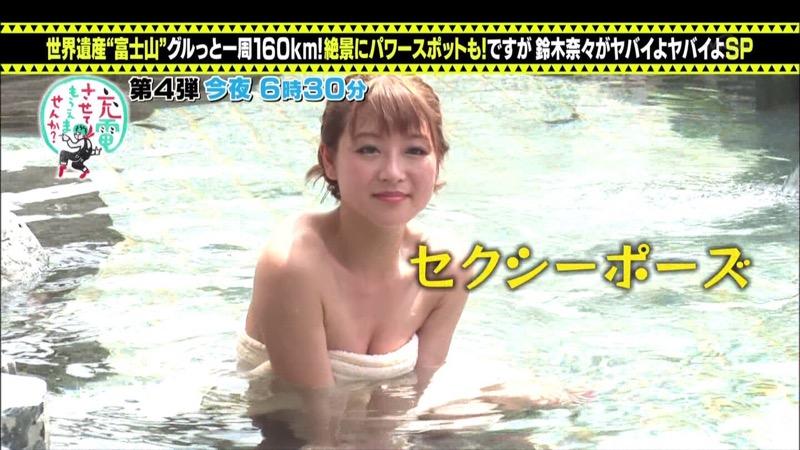 【芸能人温泉キャプチャ画像】あわよくばオッパイポロリ期待できる温泉シーン! 17