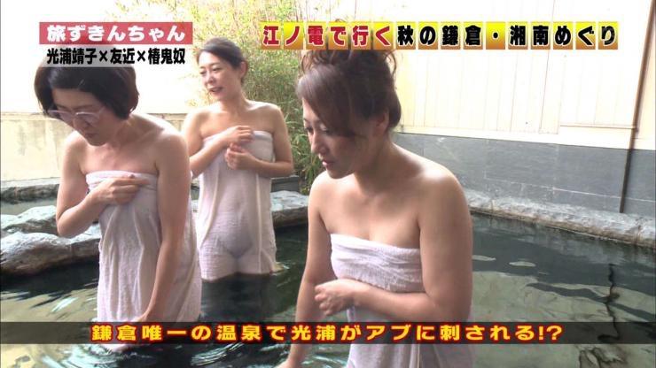 【芸能人温泉キャプチャ画像】あわよくばオッパイポロリ期待できる温泉シーン! 21