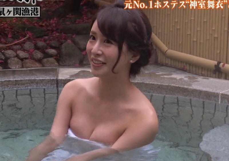 【芸能人温泉キャプチャ画像】あわよくばオッパイポロリ期待できる温泉シーン! 25