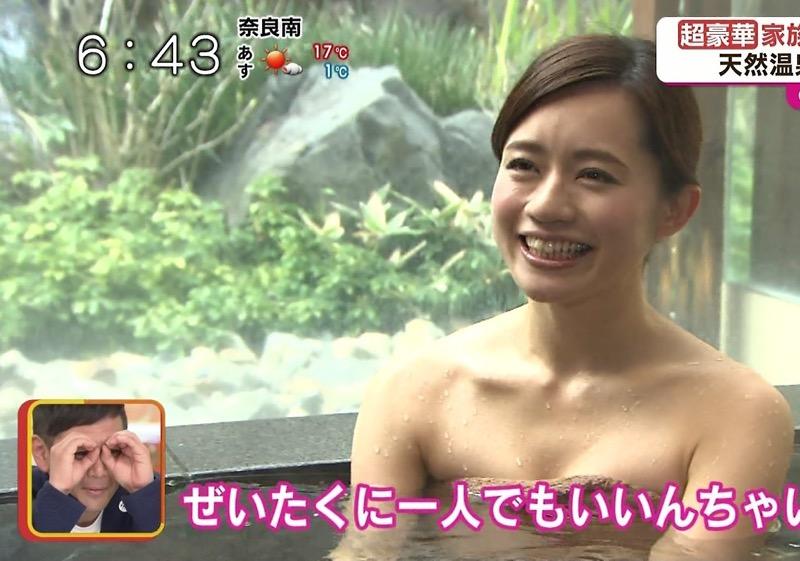 【芸能人温泉キャプチャ画像】あわよくばオッパイポロリ期待できる温泉シーン! 30