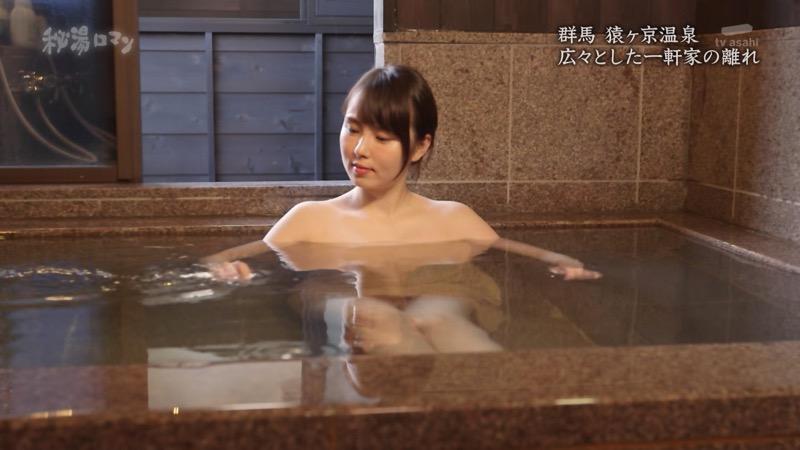 【芸能人温泉キャプチャ画像】あわよくばオッパイポロリ期待できる温泉シーン! 37