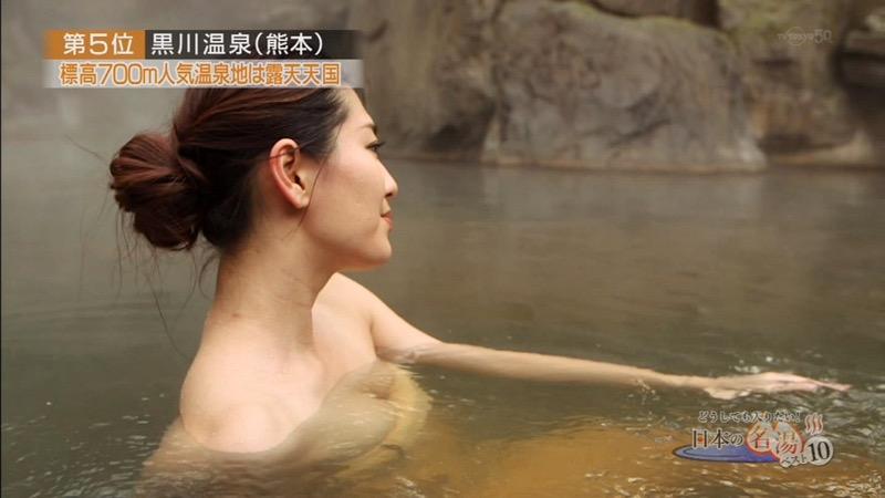 【芸能人温泉キャプチャ画像】あわよくばオッパイポロリ期待できる温泉シーン! 46
