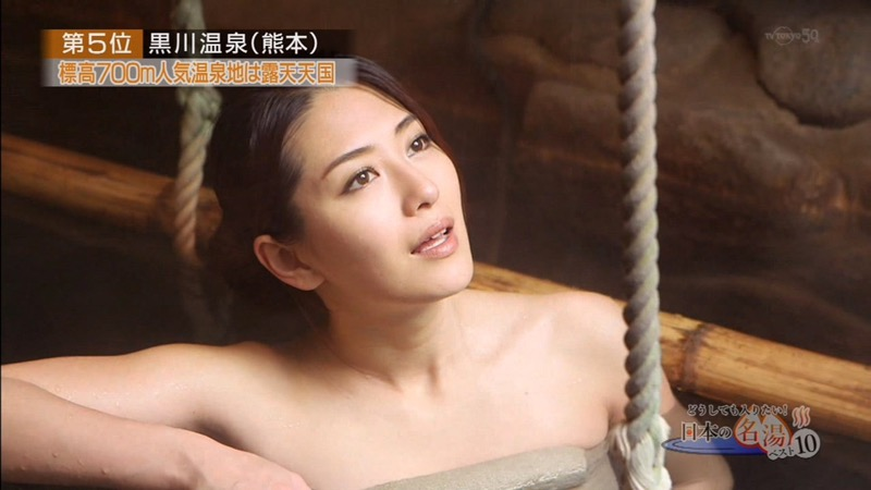 【芸能人温泉キャプチャ画像】あわよくばオッパイポロリ期待できる温泉シーン! 48
