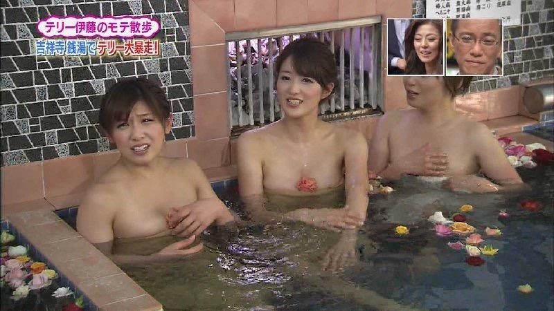 【芸能人温泉キャプチャ画像】あわよくばオッパイポロリ期待できる温泉シーン! 51