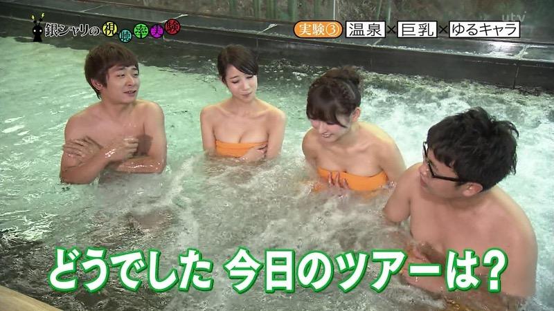 【芸能人温泉キャプチャ画像】あわよくばオッパイポロリ期待できる温泉シーン! 57
