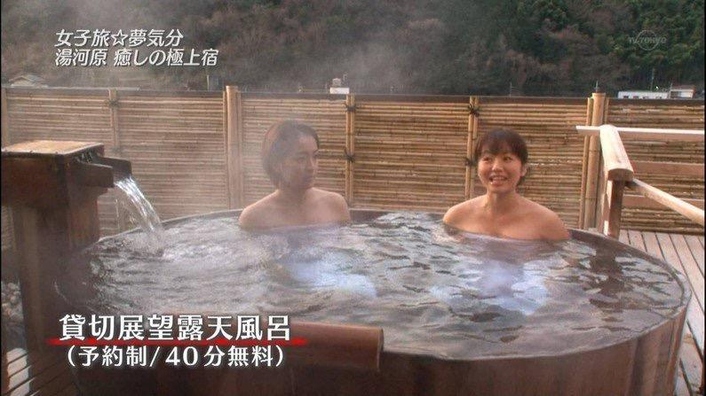 【芸能人温泉キャプチャ画像】あわよくばオッパイポロリ期待できる温泉シーン! 60