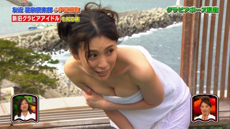【芸能人温泉キャプチャ画像】あわよくばオッパイポロリ期待できる温泉シーン! 64
