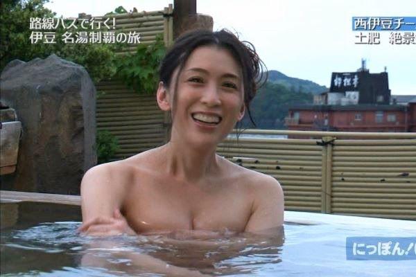【芸能人温泉キャプチャ画像】あわよくばオッパイポロリ期待できる温泉シーン! 70
